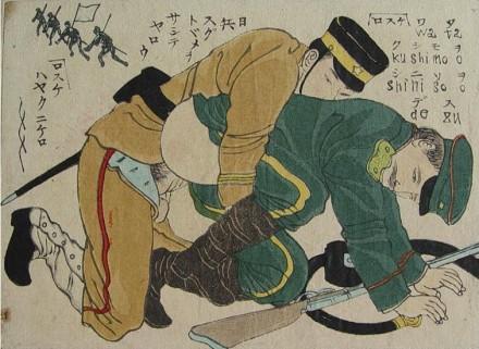 Russo-Japanese_War_Shunga